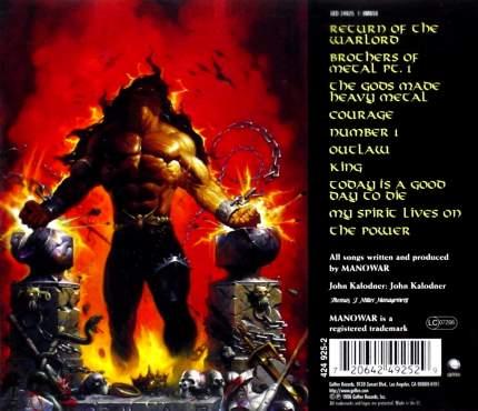 Manowar Louder Than Hell (CD)