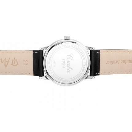 Наручные кварцевые часы Слава Традиция 1391744/2115-300