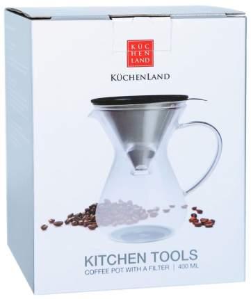 Кофейник Kuchenland Kitchen tools