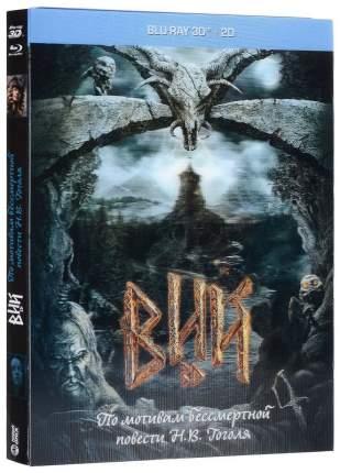 BLU-RAY-видеодиск 3D Вий
