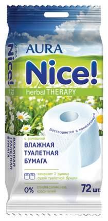 Влажная туалетная бумага Aura Nice 72 шт