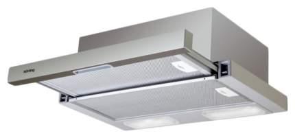 Вытяжка встраиваемая Korting KHP 6313 X Silver