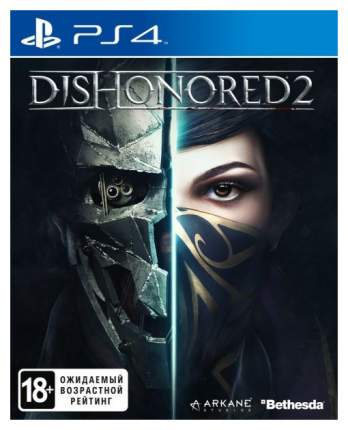 Игра Dishonored 2. Limited Edition для PlayStation 4
