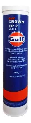 Специальная смазка GULF 5056004160610