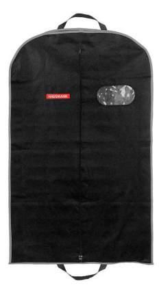 Чехол для одежды Hausmann HM-701403AG 60х140х10см черный