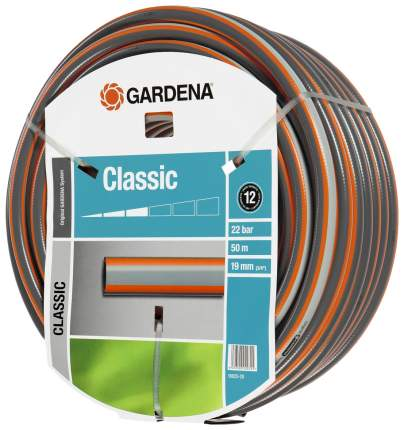 "Шланг для полива Gardena Classic 3/4"" 18025-20.000.00 50 м"