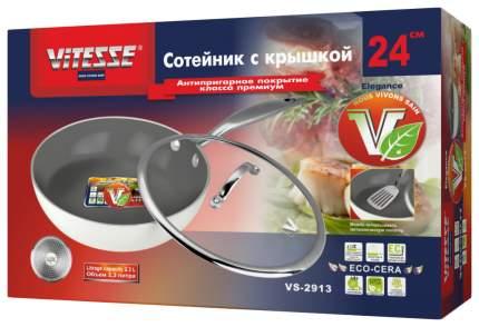 Сотейник Vitesse VS-2913 24 см
