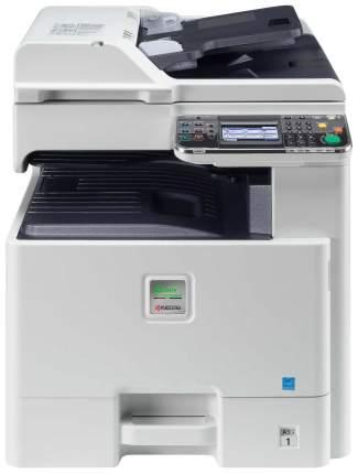 Лазерное МФУ (цветное) Kyocera FS-C8525MFP