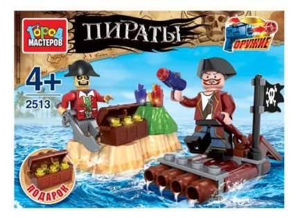 Конструктор Пластиковый Город Мастеров Пиратский Плот