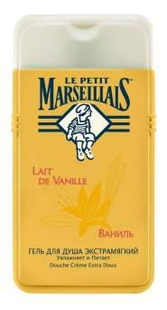 Гель для душа LE PETIT MARSEILLAIS Ваниль 650 мл