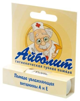 Гигиеническая помада Аванта Айболит 2,8 г