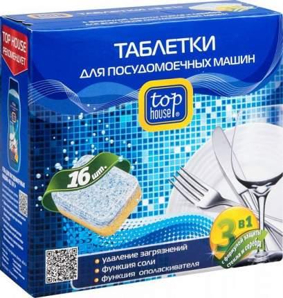 Таблетки 3в1 TOP HOUSE  для посудомоечных машин всех типов 16 штук