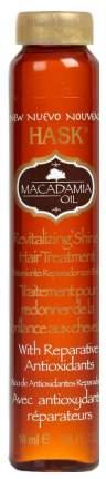 Масло для волос Hask Macadamia Oil Revitalizing Shine Hair Treatment 18 мл