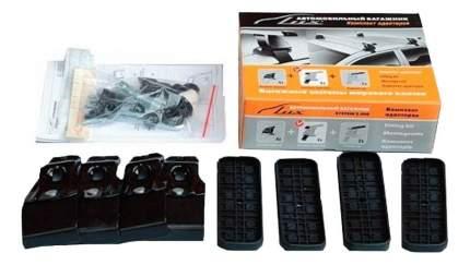 Установочный комплект для автобагажника LUX Ssang Yong 696979