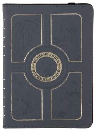 "Чехол для электронной книги Vivacase Book 6"" серый (VUC-CBK03-gr)"