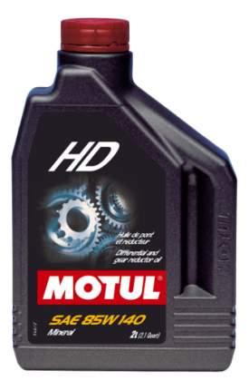 Трансмиссионное масло MOTUL HD 85w140 2л 100112