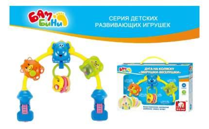 """Дуга с игрушками S+S Toys """"Зверюшки-веселушки"""""""