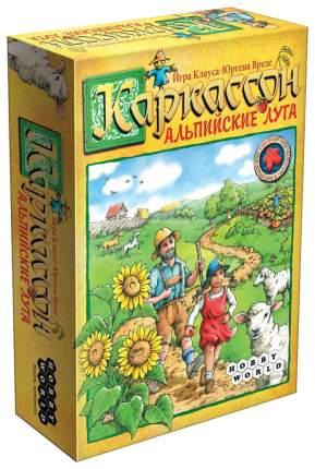 Логическая игра Hobby world Каркассон Альпийские луга 1532