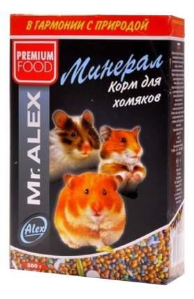 Корм для хомяков Mr.Alex Минерал 0.5 кг 1 шт