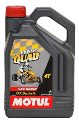 Моторное масло Motul Power Quad 4Т 10W-40 4 л.