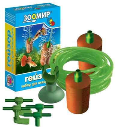 Распылитель для аквариума Зоомир Набор аквариумиста Гейзер цилиндрический, пластик, резина