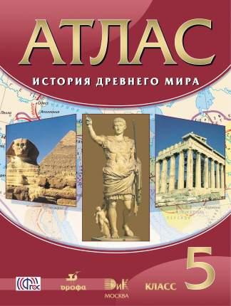 Атлас. История Древнего Мира. 5 класс
