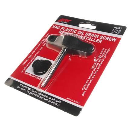 Специальный ключ для пробки сливного отверстия (VAG) JTC /1
