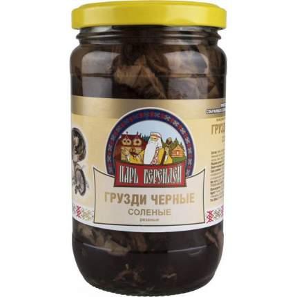 Грибы консервированные Царь Берендей гудзи черные соленые 350 г