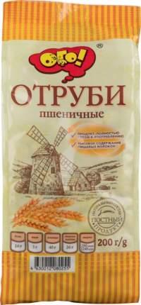 Отруби пшеничные Ого! экструдированные 200 г