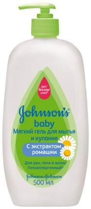 Гель для купания детский Johnson`s baby 3 в 1 с экстрактом ромашки 500 мл
