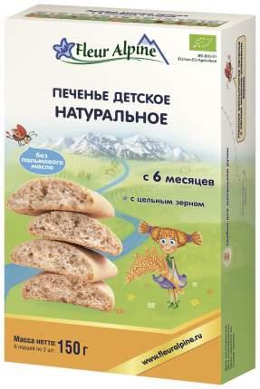 Печенье Fleur Alpine Натуральное с 6 мес 150 г