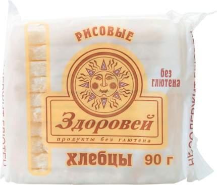 Хлебцы Здоровей рисовые 90 г