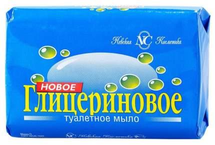 Косметическое мыло Невская косметика Глицериновое 90 г