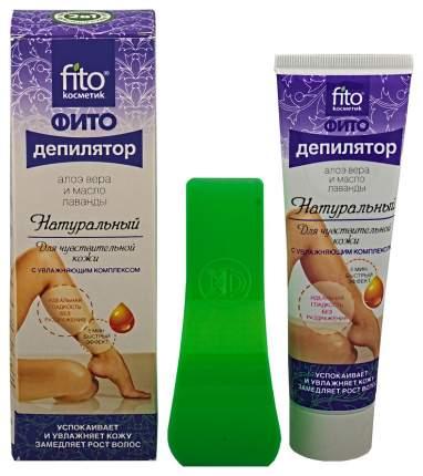Натуральный фитодепилятор Фитокосметик для чувствительной кожи с алоэ вера 100 мл
