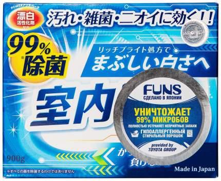 Порошок для стирки Daiichi Funs для чистоты вещей и сушки белья в помещении 900 г