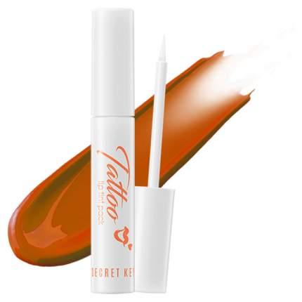Тинт для губ Secret Key тон 03 Candy orange 10 г