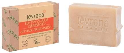 Косметическое мыло Levrana Цитрусовая свежесть натуральное 100 г