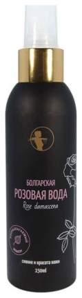 Розовая вода Мастерская Олеси Мустаевой «Болгарская» 150 мл