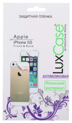 Плёнка LuxCase для Apple iPhone 5/5S