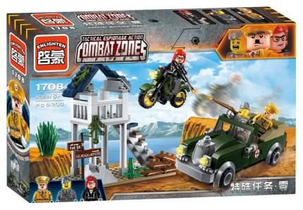 Конструктор пластиковый Brick Combat zone 5 военная машина 206 деталей 1708