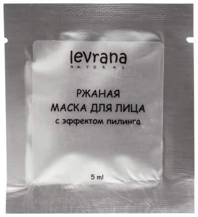Маска для лица Levrana Ржаная 5 мл