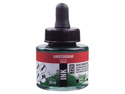Акриловые чернила Royal Talens Amsterdam №622 зеленый оливковый насыщенный 30 мл