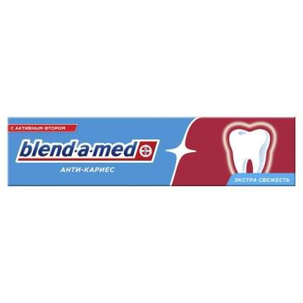 Зубная паста Blend-a-med Анти Кариес Свежесть 100мл