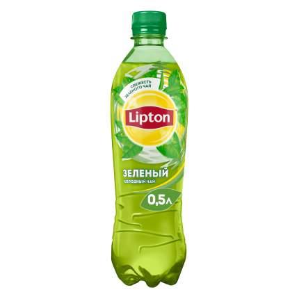 Чай зеленый Lipton 0.5 л