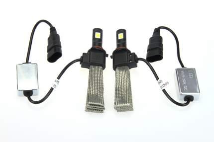 Светодиодные лампы Vizant G6 цоколь HB3 9005 с чипом COB-Epistar 3200lm 5000k  (G6HB3)
