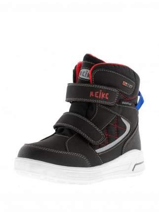 Ботинки демисезонные для мальчика Reike Basic DB19-051 BS черный р.37