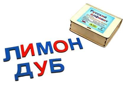 "Развивающий набор ""Русский алфавит"" Smile Decor"