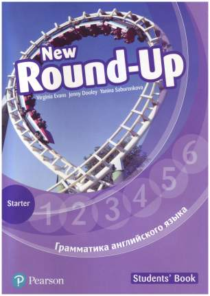 """Книга Pearson """"New Round-Up Starter. Student's Book. Special Edition"""""""