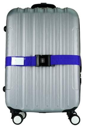 Багажный ремень с кодовым замком Verona Orion, синий