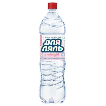 Детская питьевая вода Для Ляль без газа пластик 1.5 л 6 штук